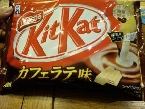 Cafe Latte Kit Kats